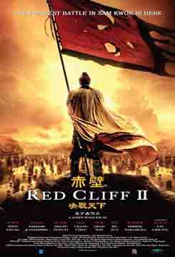 red-cliff-2